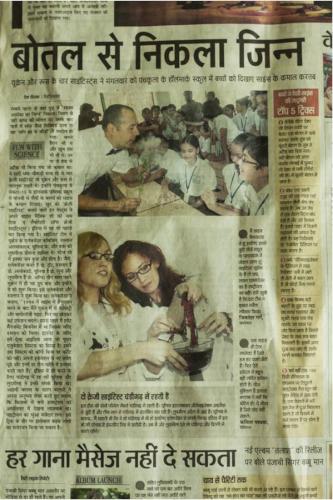 Лаборатория сумасшедших ученых в Индии